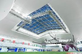 Aspire Park Stadium